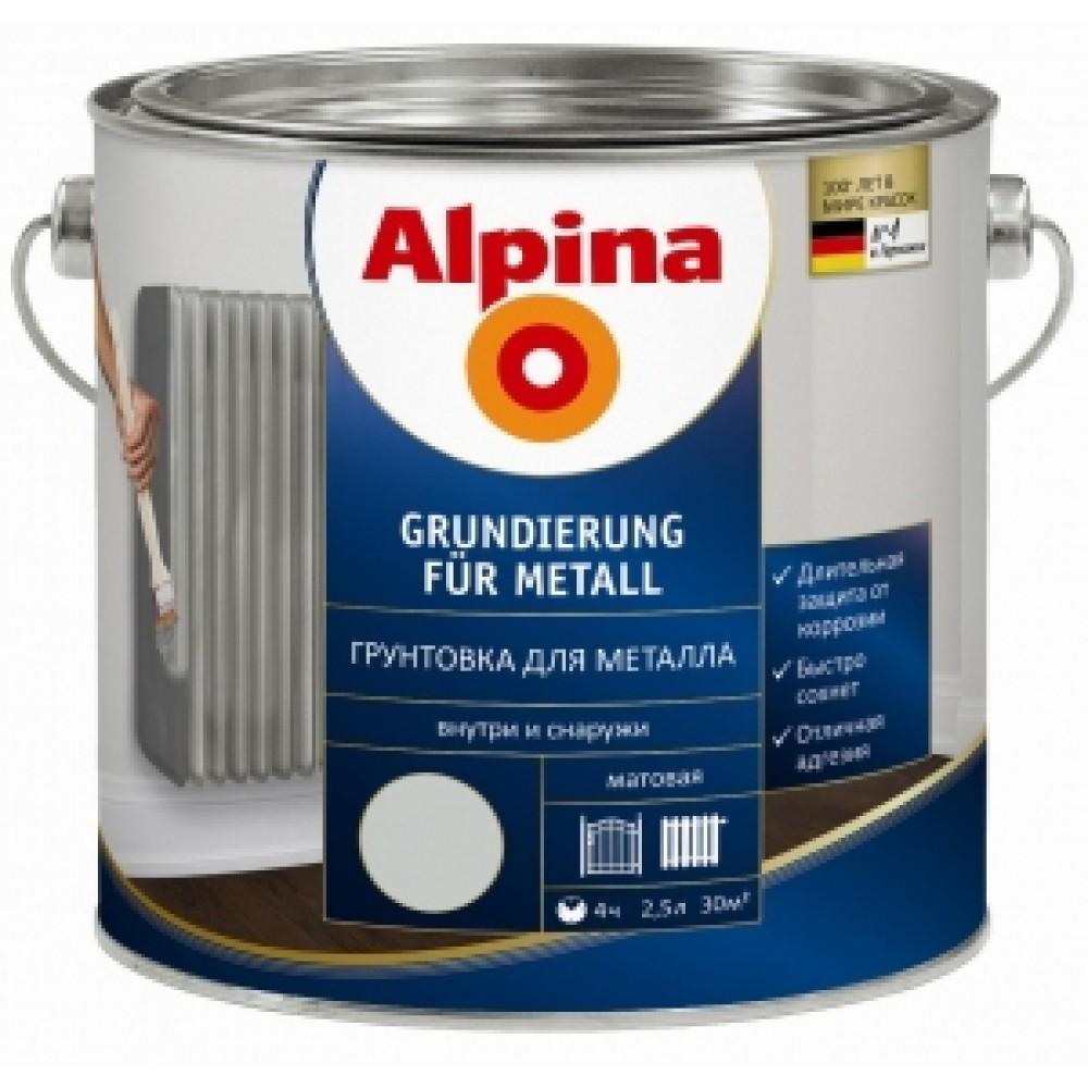 Грунтовка для металла Alpina Grundierung fuer Metall, алкидная, 750 мл / 1,043 кг