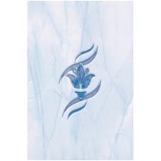 Вставка Belani Елена цветок синий 200*300
