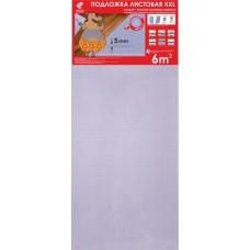 Подложка листовая 5мм XXL 1200*500 Сиреневая (6м2/уп), под лам. полы и паркетную доску