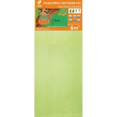 Подложка листовая 3мм XXL 1200*500 Салатовая (6м2/уп), под лам. полы и паркетную доску