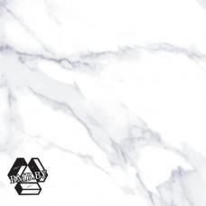 Плитка напольная Арман 01-10-1-16-00-06-1030